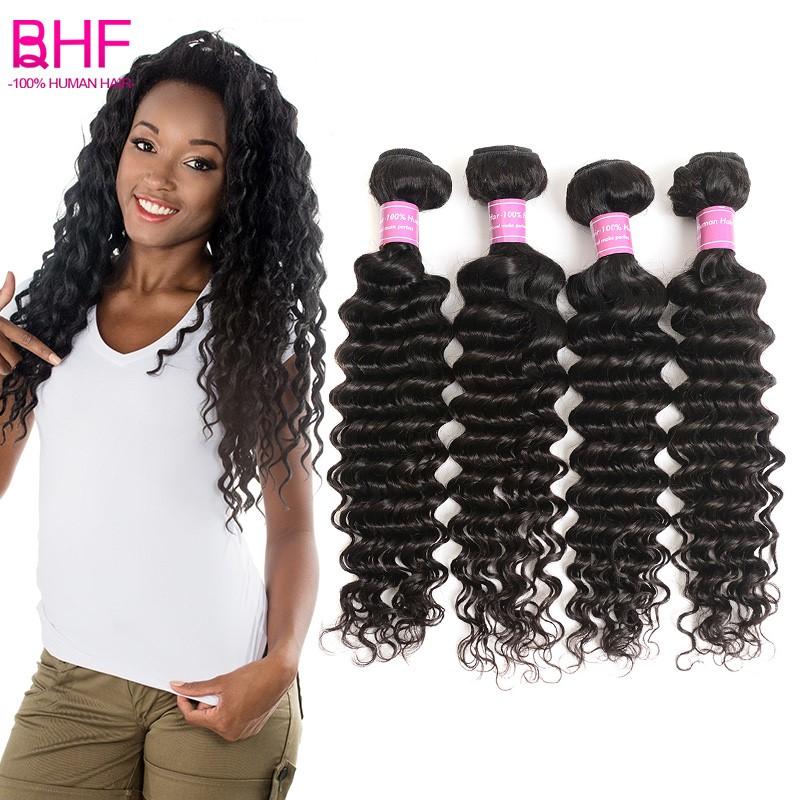 BHF HAIR | Online Shop