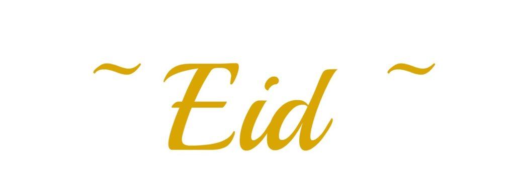 Life Update : Eid, My Birthday & First Day Of High School